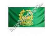 Dye Sublimation Flags Pennants Banners